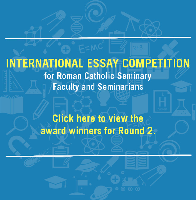 international essay competition